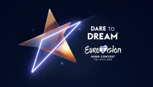 logo dare to dream 300
